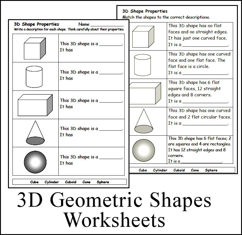 3D Geometric Shape Worksheets