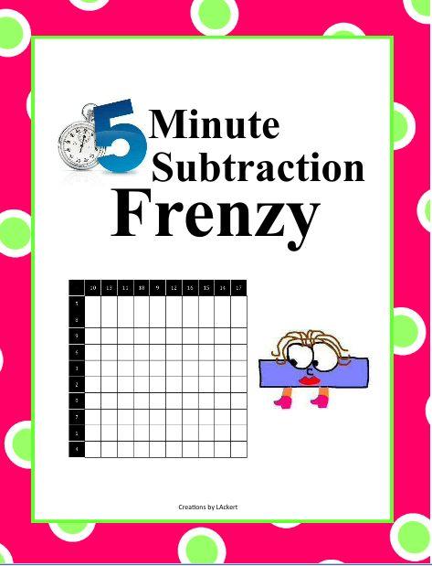 CHSHTeach LLC – Subtraction Frenzy Worksheets